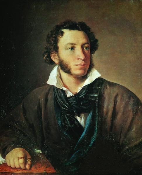 Пушкин Тропинина