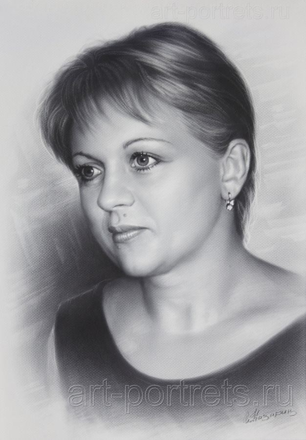 A Beautiful Woman Portrait. Woman Face Drawing
