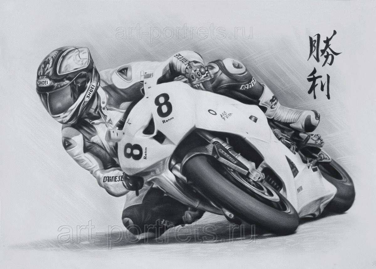 Рисунок мотоциклист