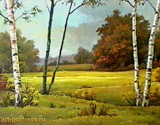 Landscape. Early autumn