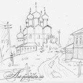 The village church. Pencil drawing