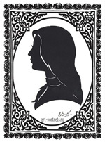silhouette of a young girl